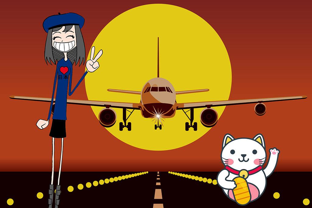 aeroport japon