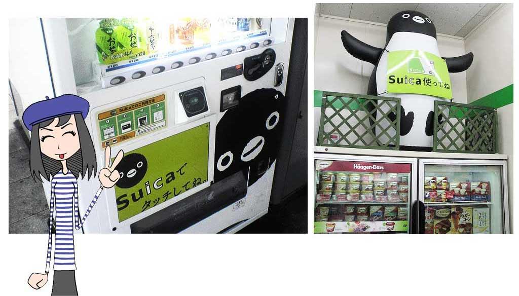 voyage japon la carte suica de la jr pour voyager facilement. Black Bedroom Furniture Sets. Home Design Ideas