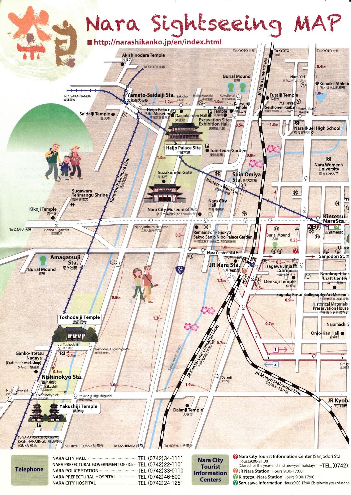 Japon : visiter Nara (奈良) (le guide)