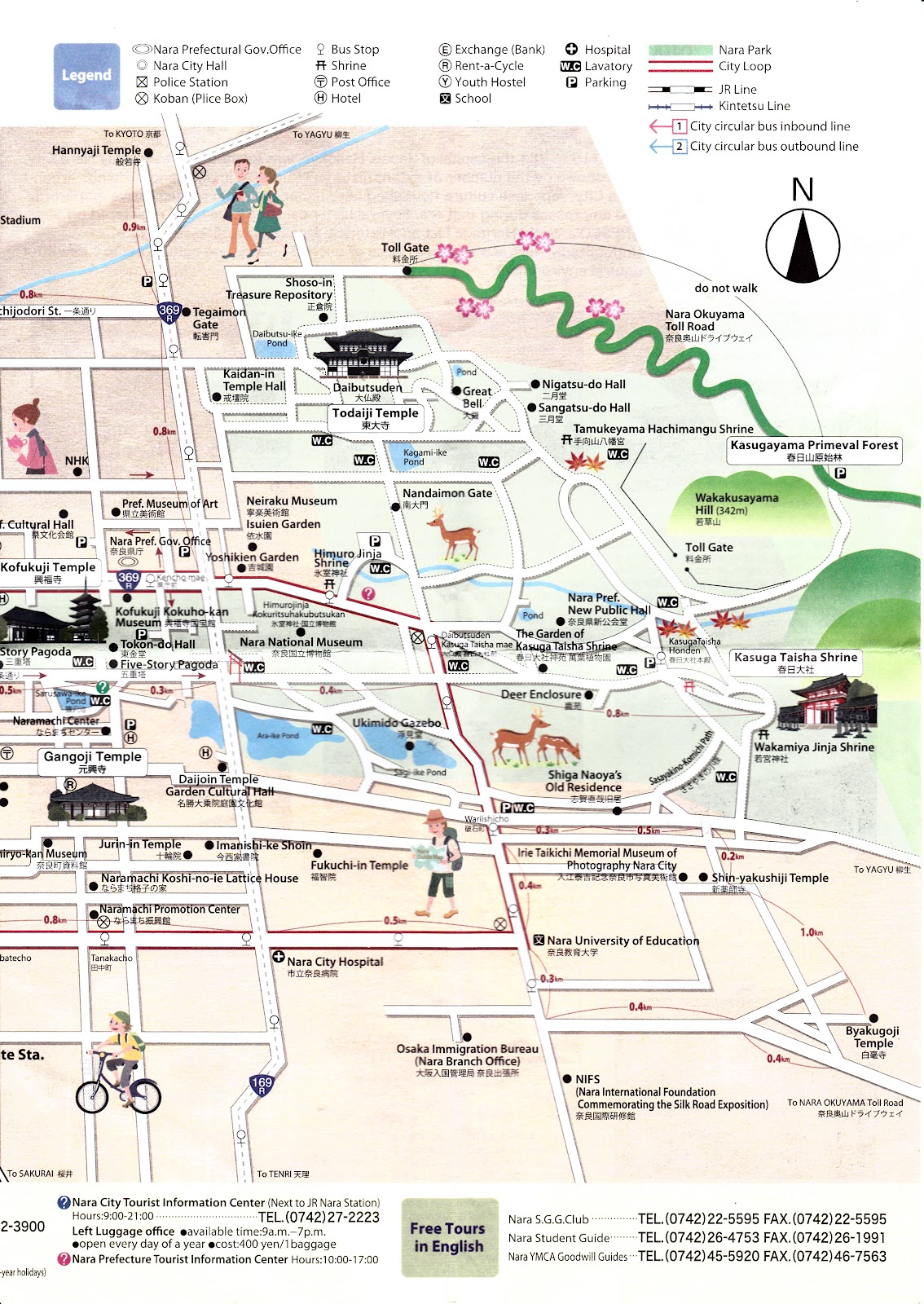 osaka train map with Japon Visiter Nara on Service furthermore Tokyo Map in addition 4491787876 additionally Kanazawa Travel Tips Japan also E5206.