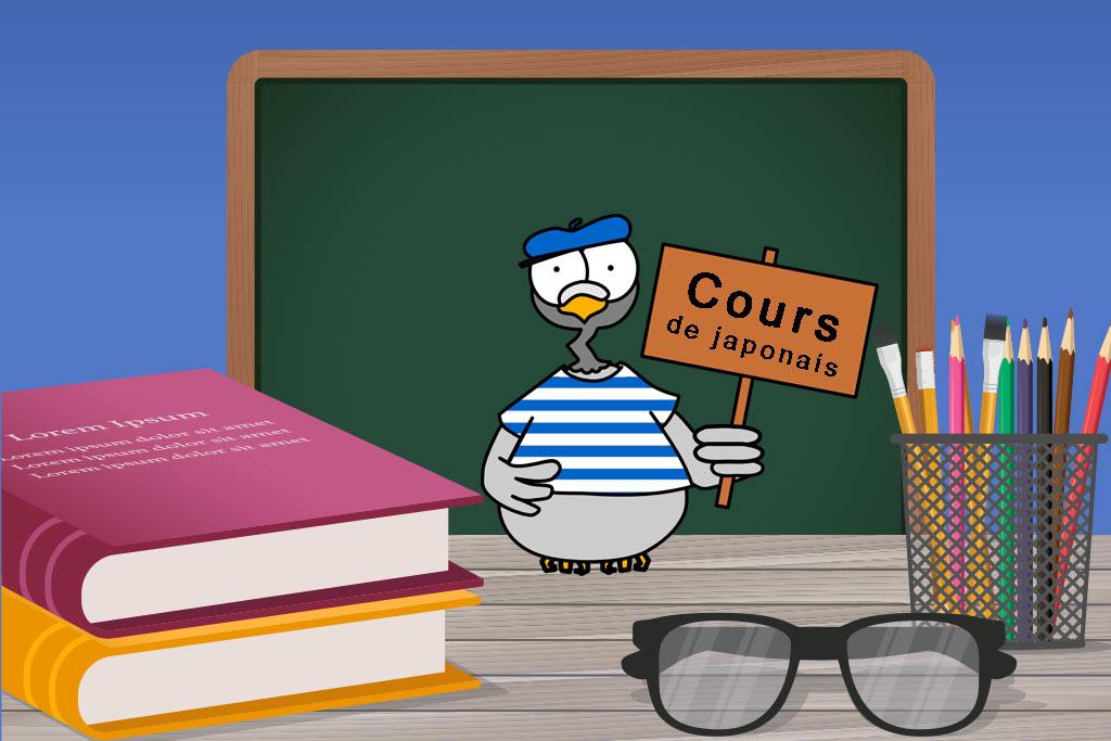 Apprendre Le Japonais Cours Et Lecons France Japon