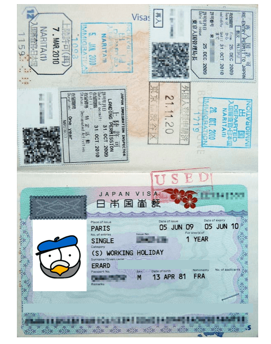 france japon visa vacances travail re-entry