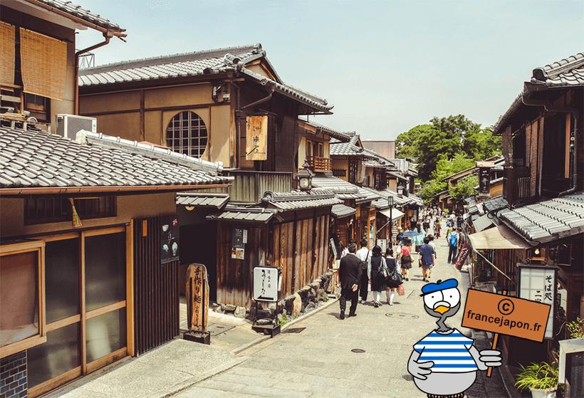 france japon visiter kyoto Higashiyama