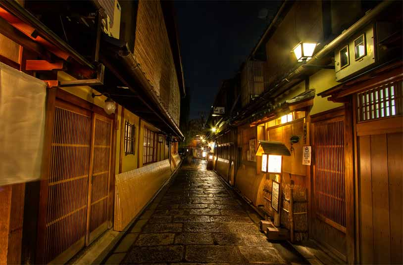 france japon visiter kyoto quartier gion