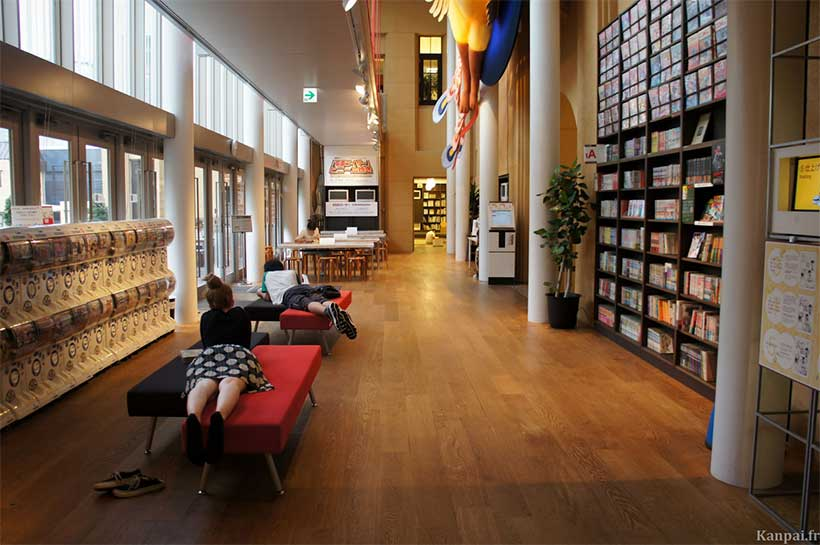 france Japon : visiter le musée International du Manga à Kyoto