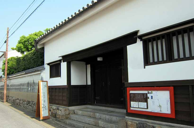 france japon visite nara Naramachi Imanishike Shoin