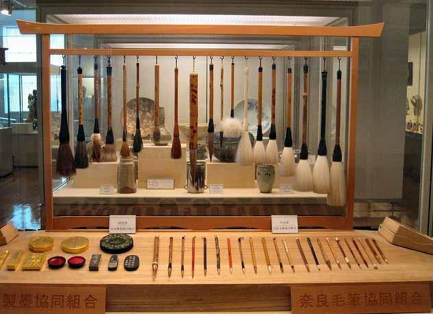 france japon visite nara Naramachi musee Craft