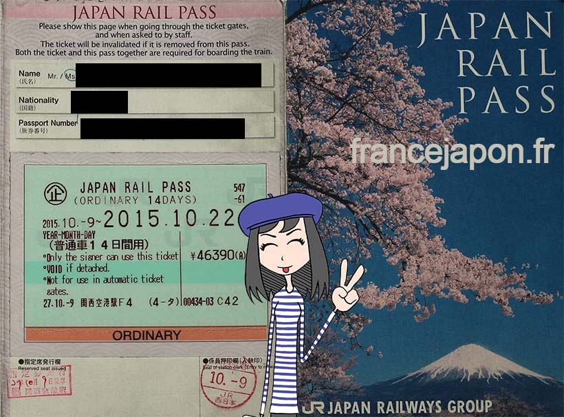 france japon jrp Le Japan Rail Pass jr pass
