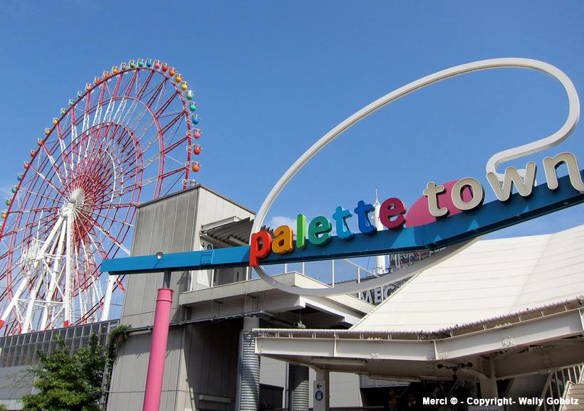 Voyage japon odaiba tokyo visiter le centre commercial for Sejour complet tokyo