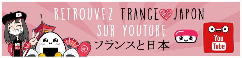 france-japon-communaute-reseaux-sociaux-youtube