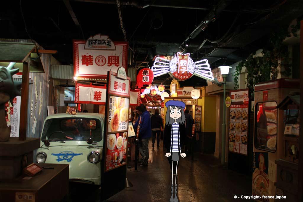 Voyage Japon tokyo visiter namja town namjatown parc theme ikebukuro
