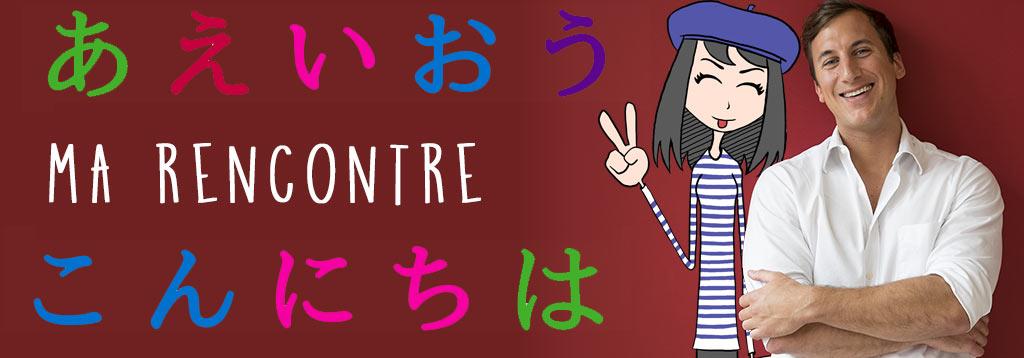 apprendre le japonais hiragana katakana kanji