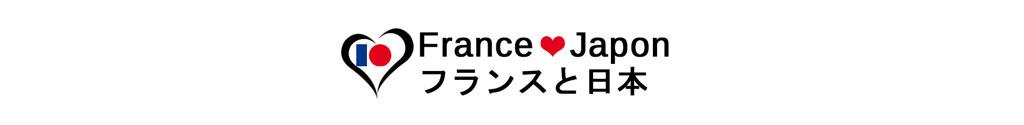 logo france japon copyright