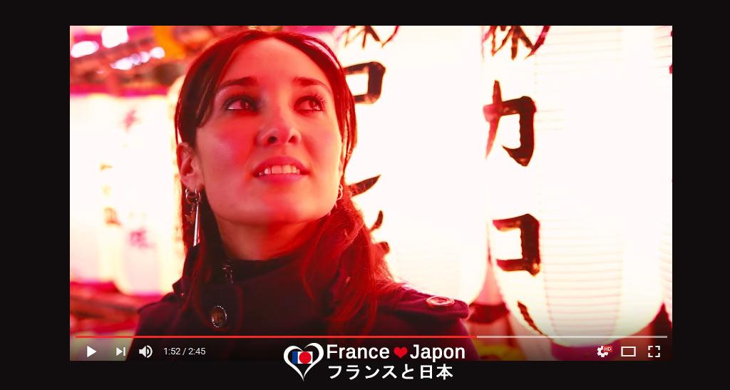voyage japon la petite francaise a tokyo