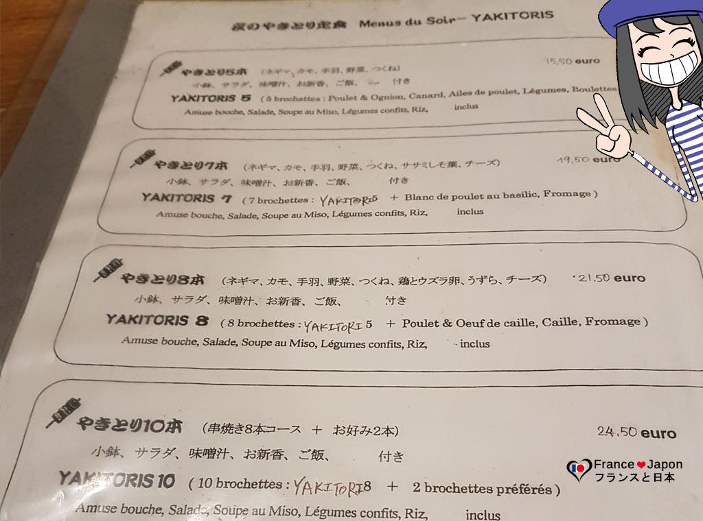 france japon a la decouverte du restaurant japonais sanukiya a paris