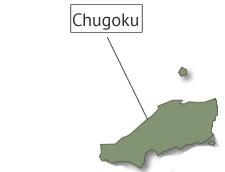 voyage chugoku