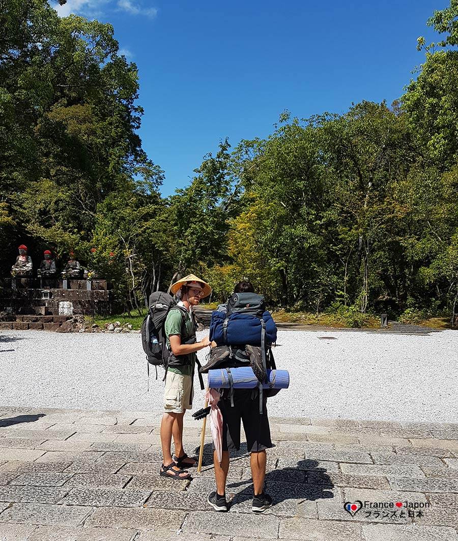Voyage Japon Kochi visiter le temple Chikurin-ji