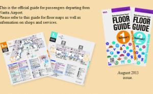 guide du terminal 2 de l'aeroport de narita