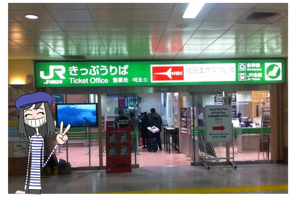 jr japan railway voyage japon
