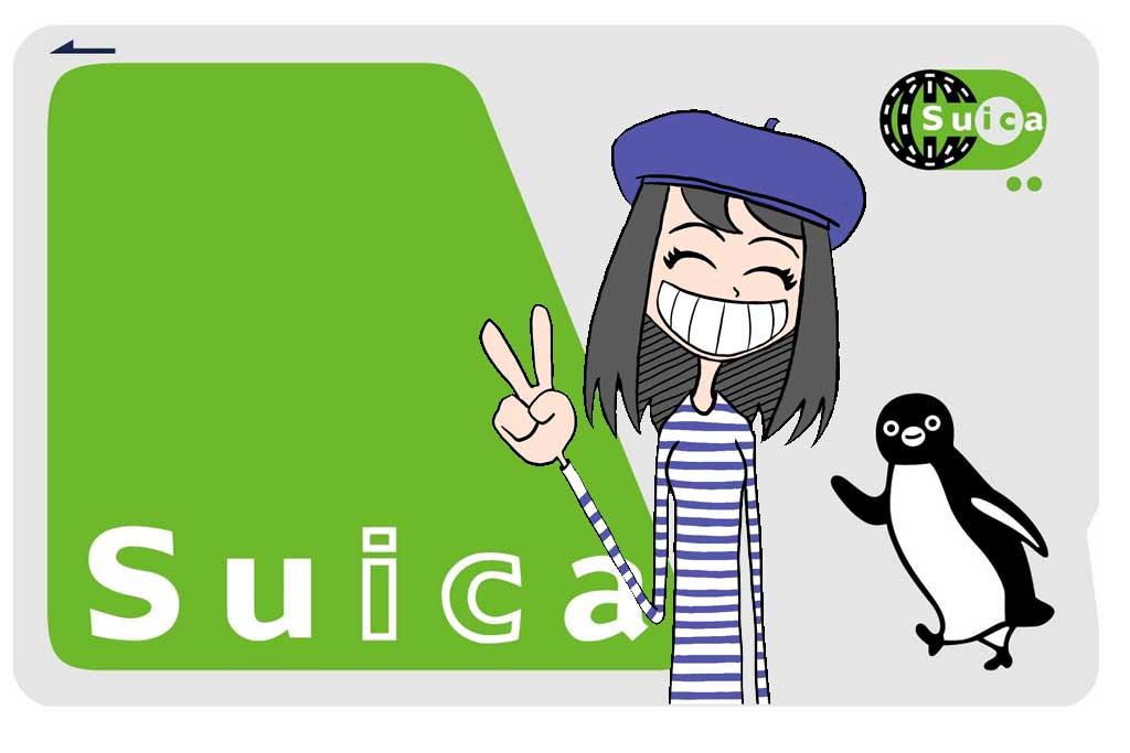 Voyage Japon : la carte Suica de la JR pour voyager facilement !