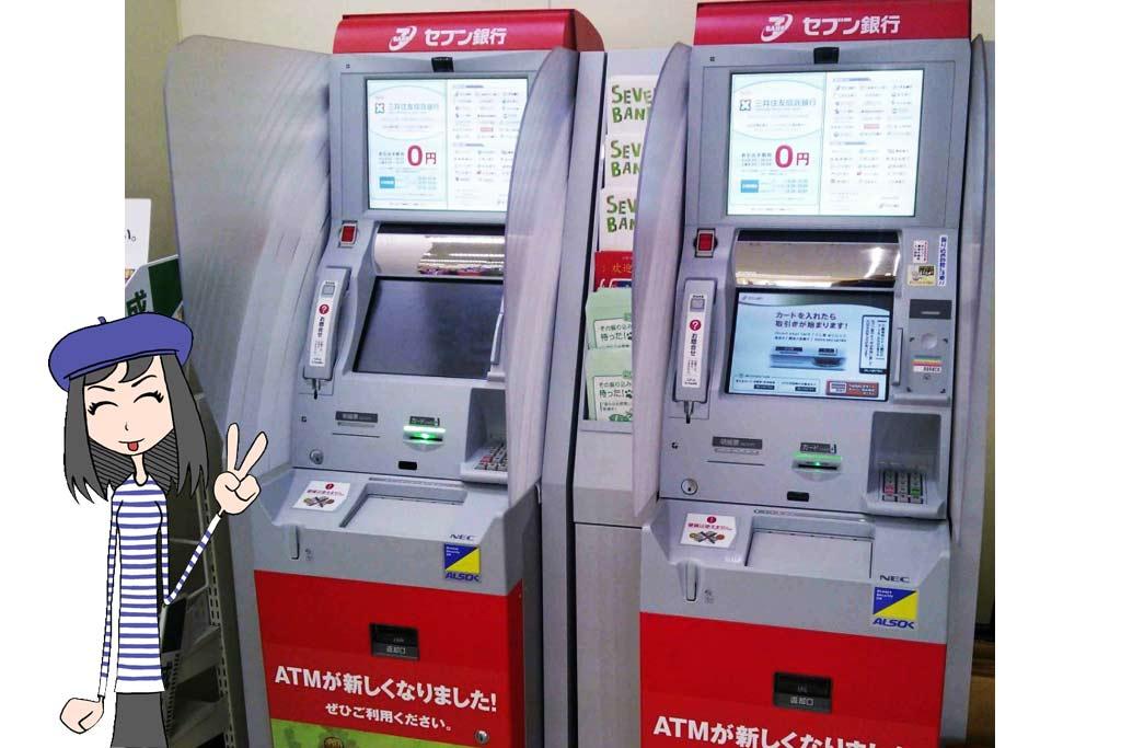 monnaie japonaise yen voyage japon atm postaux