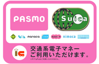 carte pasmo france japon transport