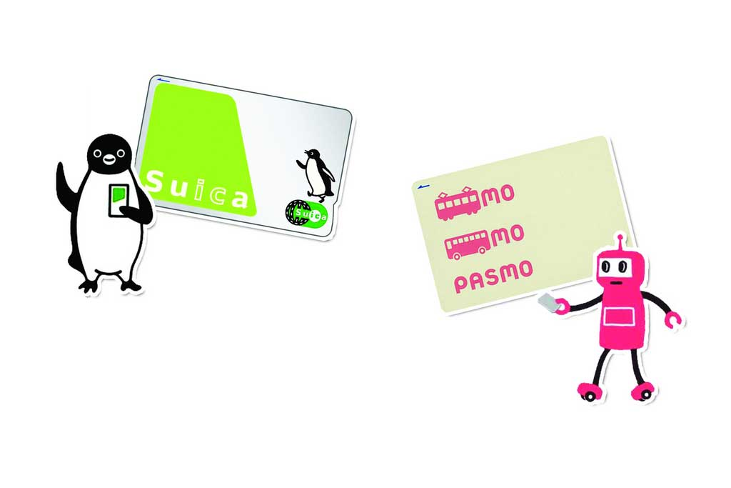 pasmo carte suica transport voyage japon