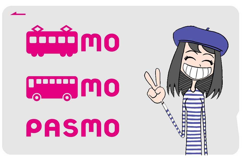 Voyage Japon : le PASMO la carte de transport pour voyager