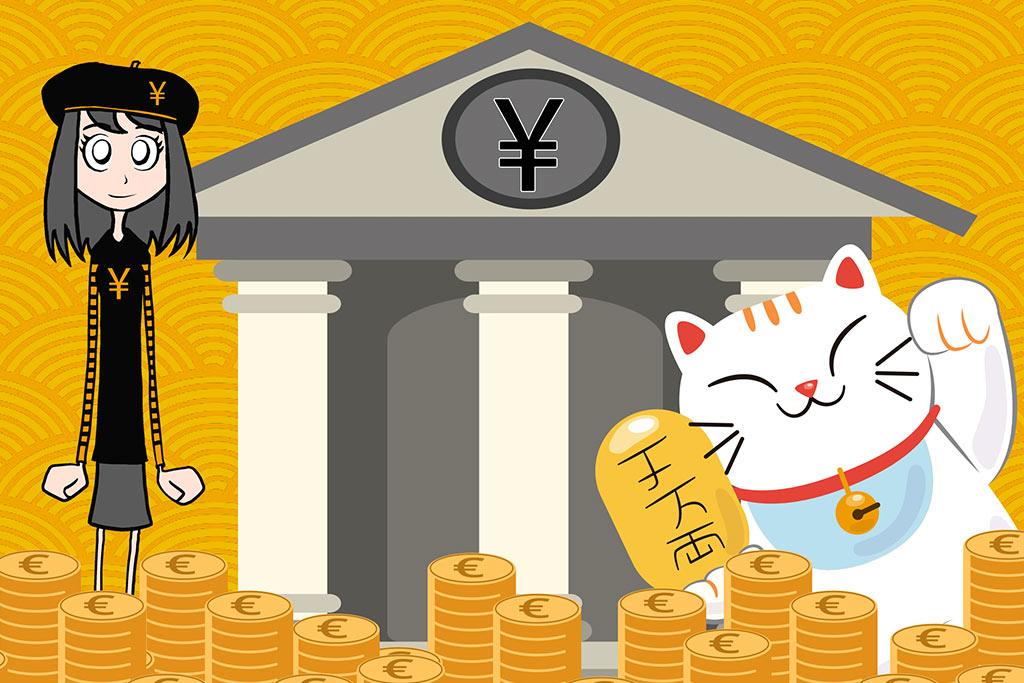 La monnaie japonaise : le Yen