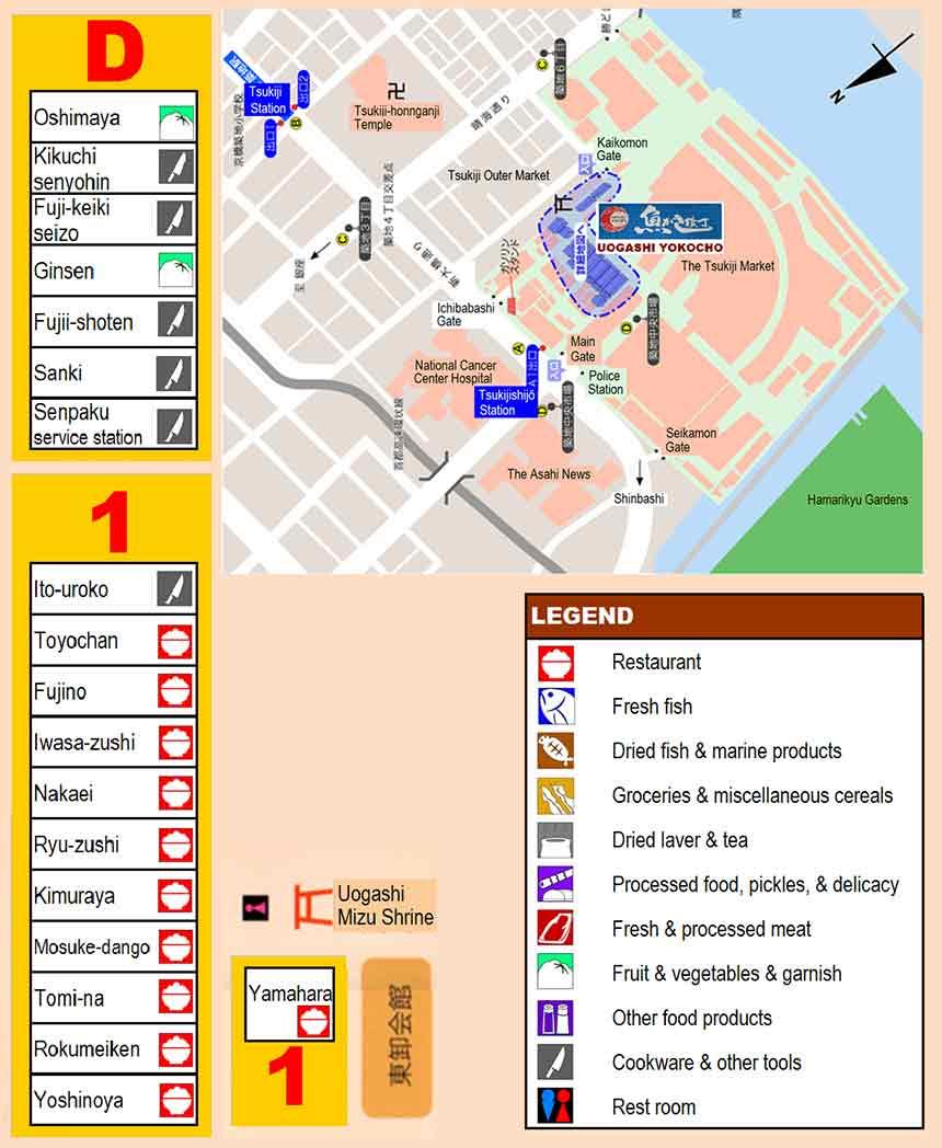 plan marche tsukiji