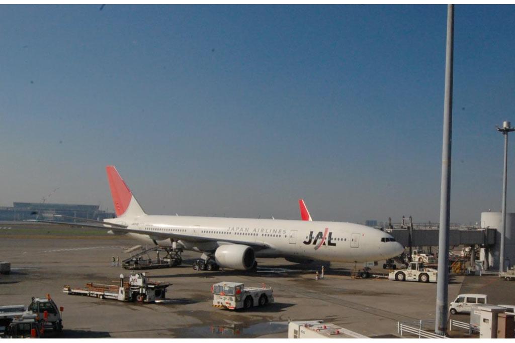 Voyage Japon Guide Pratique Sur L Aeroport De Haneda