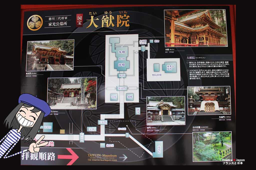 voyage japon nikko plan