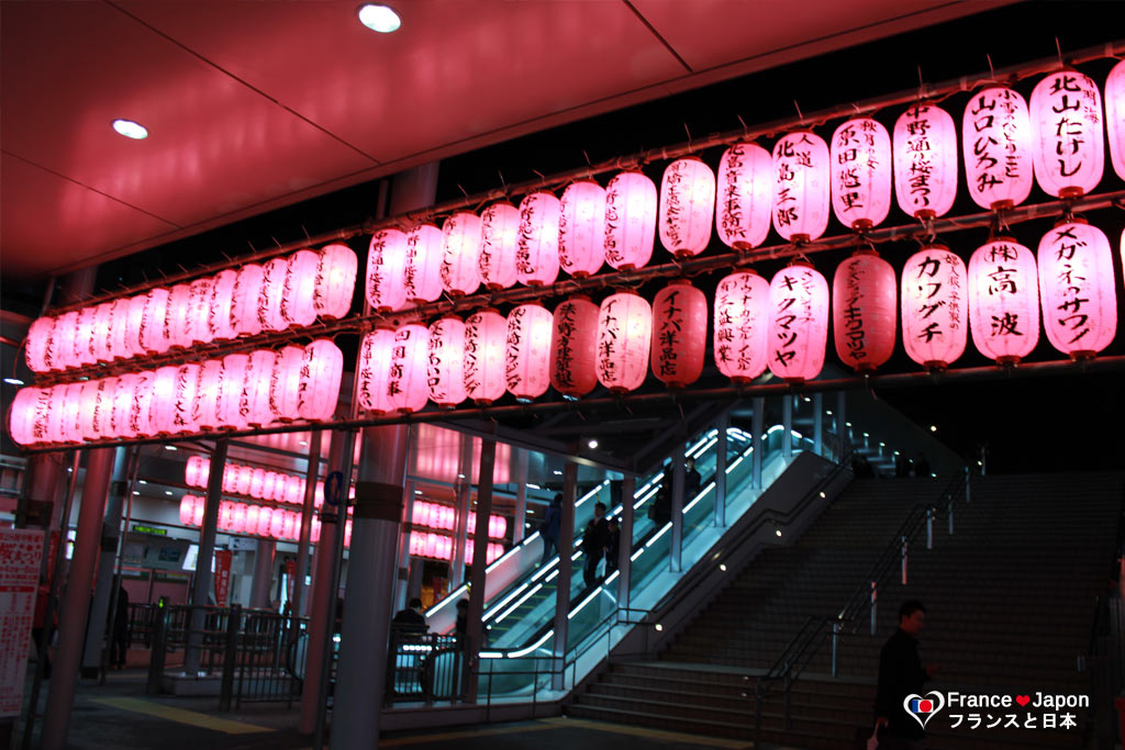 voyage japon tokyo nakano broadway bon plan otaku mandarake