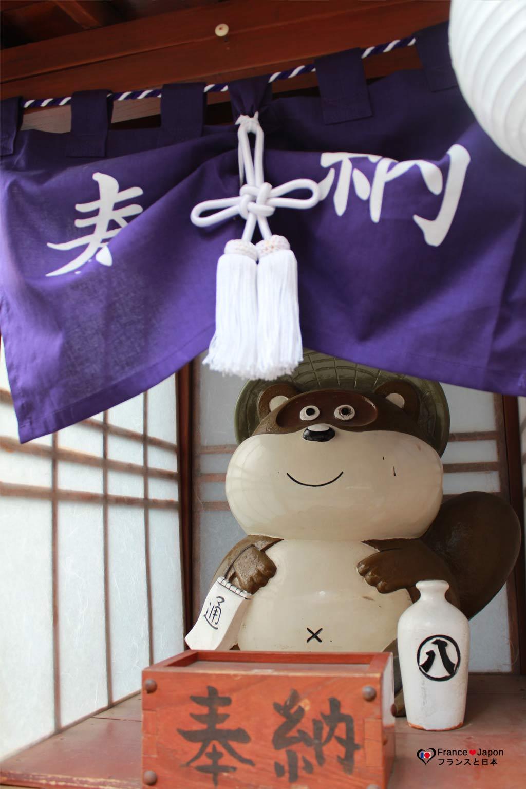 voyage japon tokyo asakusa tanuki dori