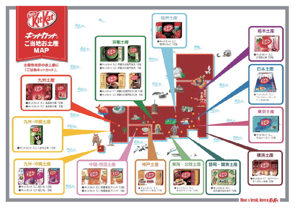 kit kat japonais matcha