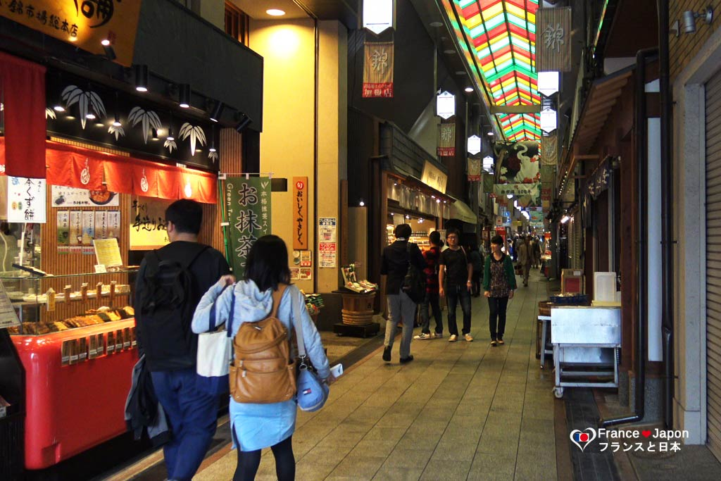 voyage japon kyoto visiter le marche de nishiki