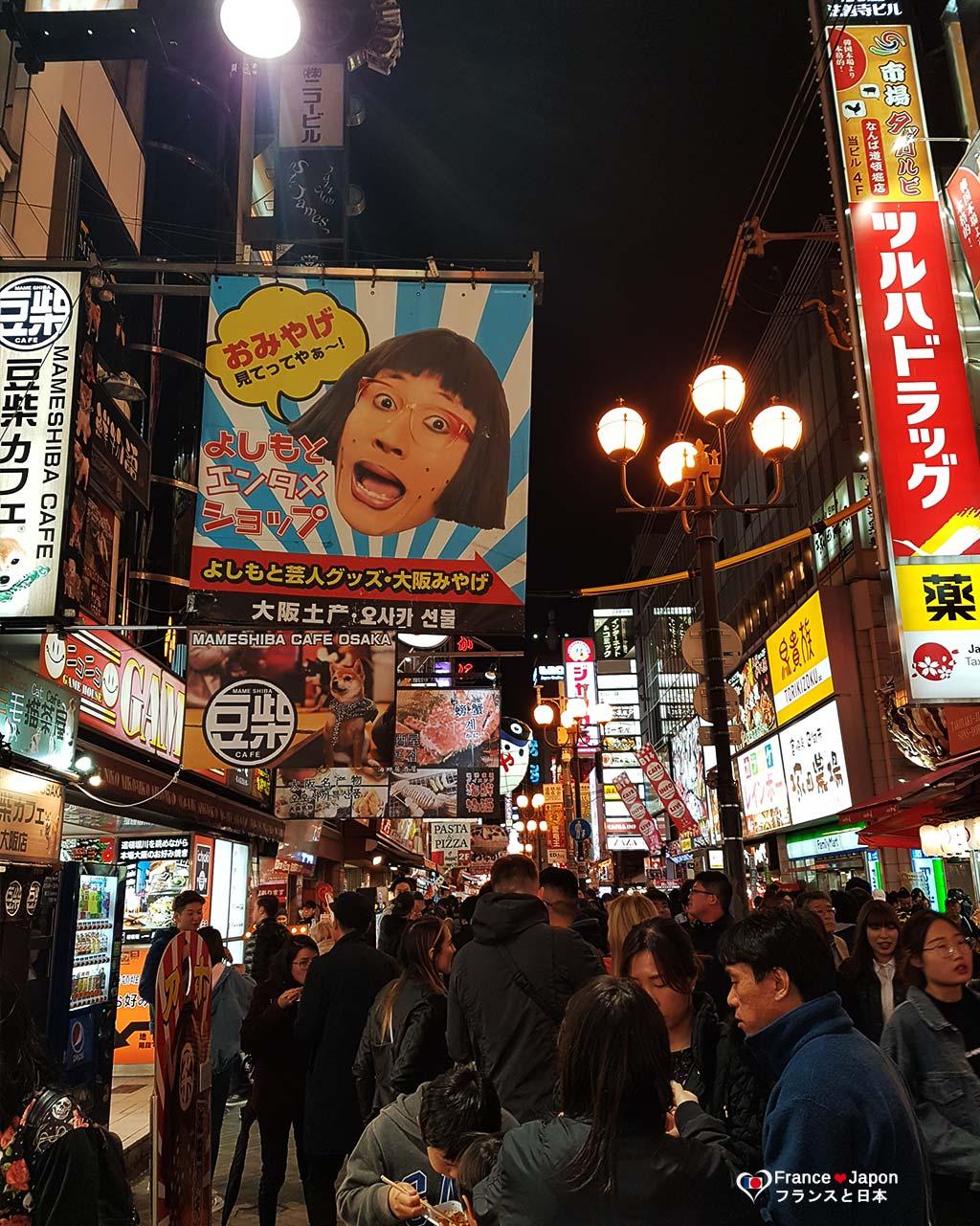 voyage japon osaka visiter la rue commercante de dotonbori namba minami