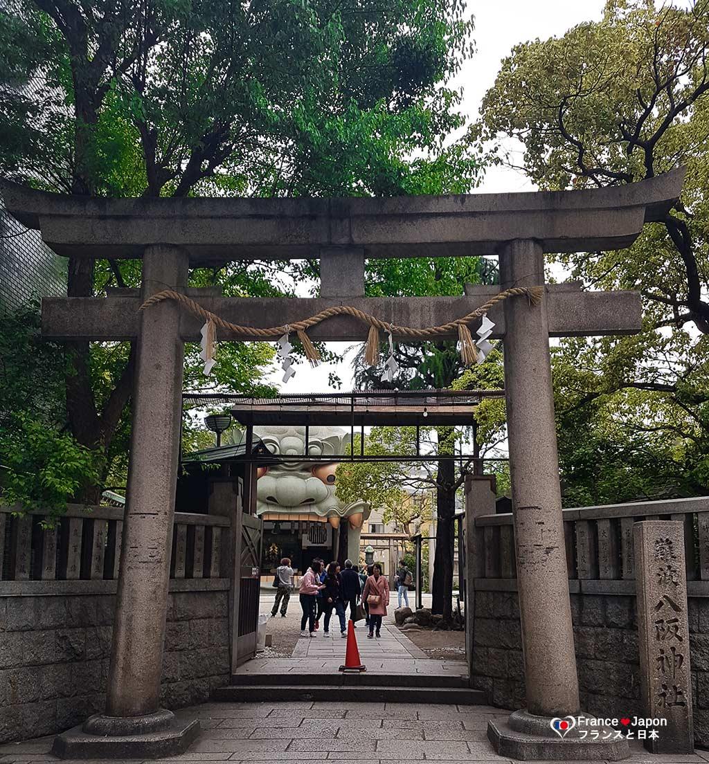 voyage japon visiter osaka le sanctuaire yasaka jinja namba