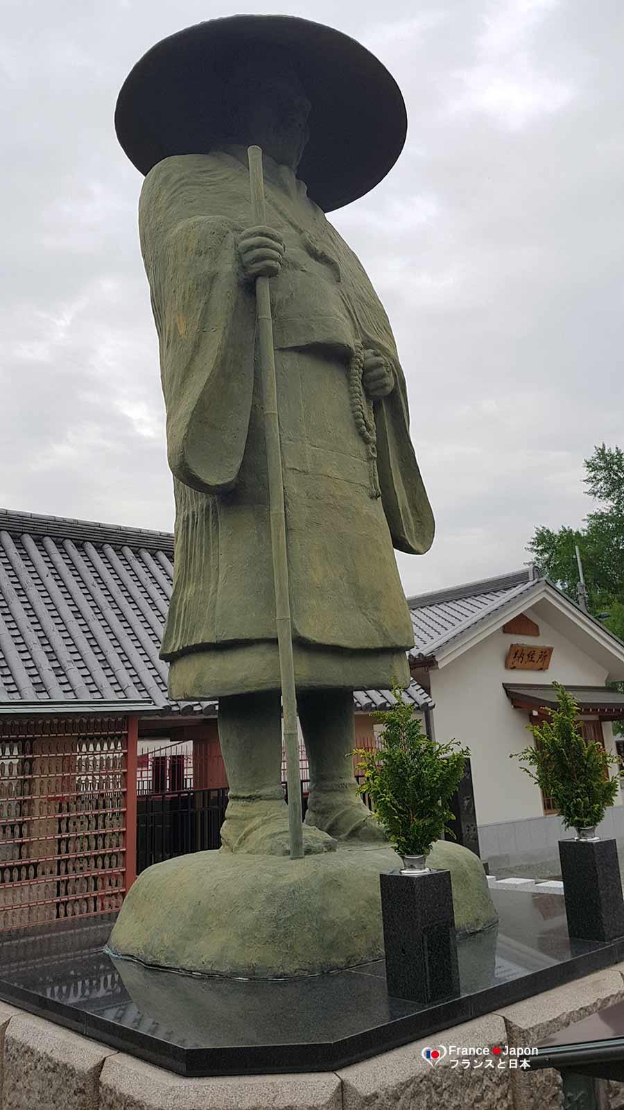 france voyage japon visiter temple shitennoji osaka Shitenno ji