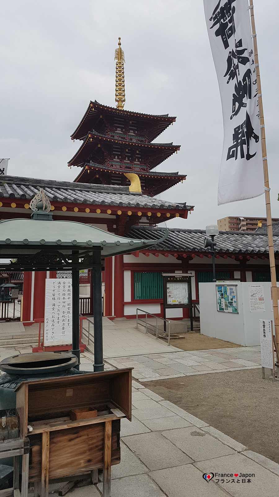 voyage japon visiter temple shitennoji osaka Shitenno ji