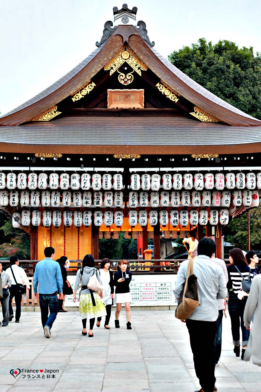 voyage japon kyoto visiter le yasaka jinja