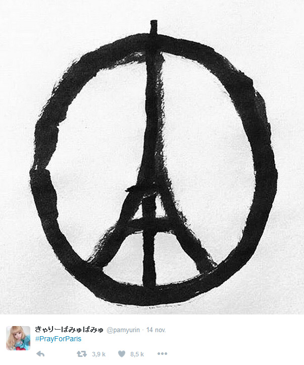 attentats 13 novembre a paris le japon se met aux couleurs de la france et nous offre un beau temoignage de solidarite Kyary Pamyu Pamyu