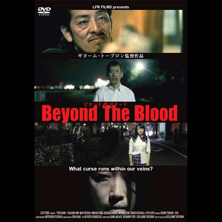 france japon guillaume Tauveron beyond the blood