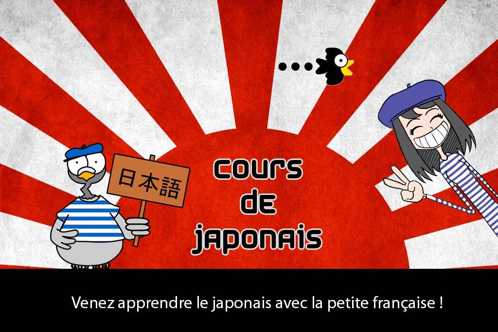 Apprendre Le Japonais Cours N4 Apprendre à Dire Son Age