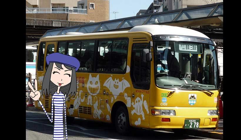 japon visiter le musee ghibli museum neko bus