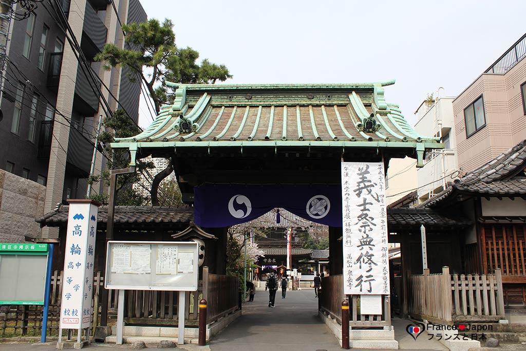 voyage japon tokyo visiter temple visiter temple sengaku ji temple aux 47 ronin