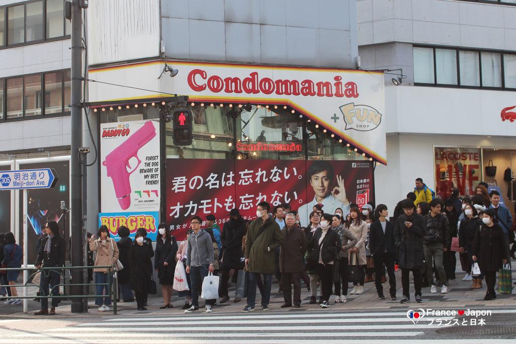 voyage japon visiter tokyo shibuya harajuku omotesando