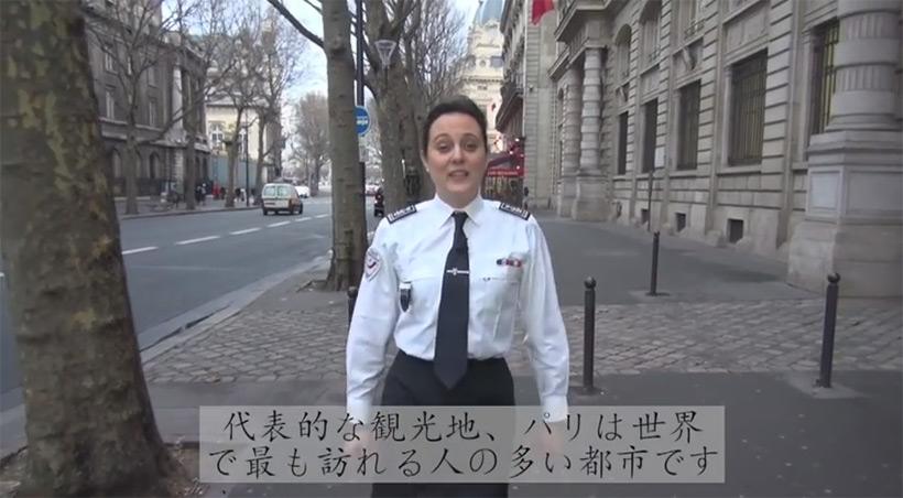 la france au japon : paris en toute securite une petite video pour sensibiliser nos amis japonais aux petits risques du quotidien parisien