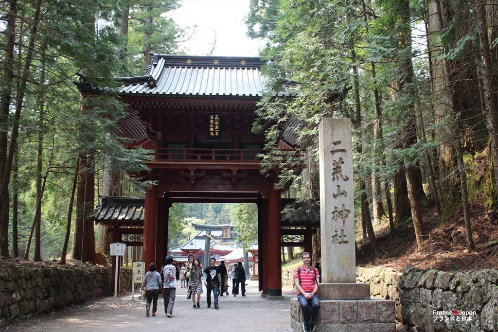 voyage japon nikko Futarasan