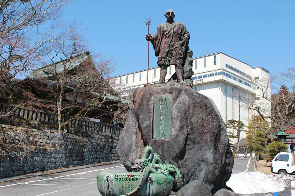 voyage japon nikko Rinnoji